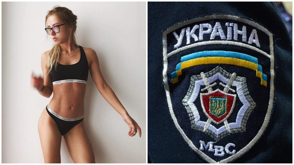 Мітрошиній можуть заборонити в'їзд до України