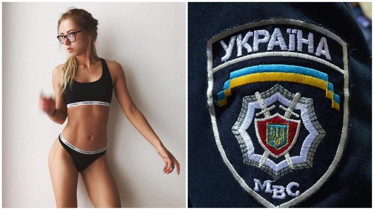 Митрошиной могут запретить въезд в Украину