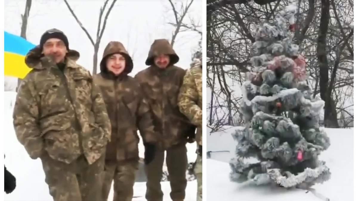Українські військові привітали з Різдвом