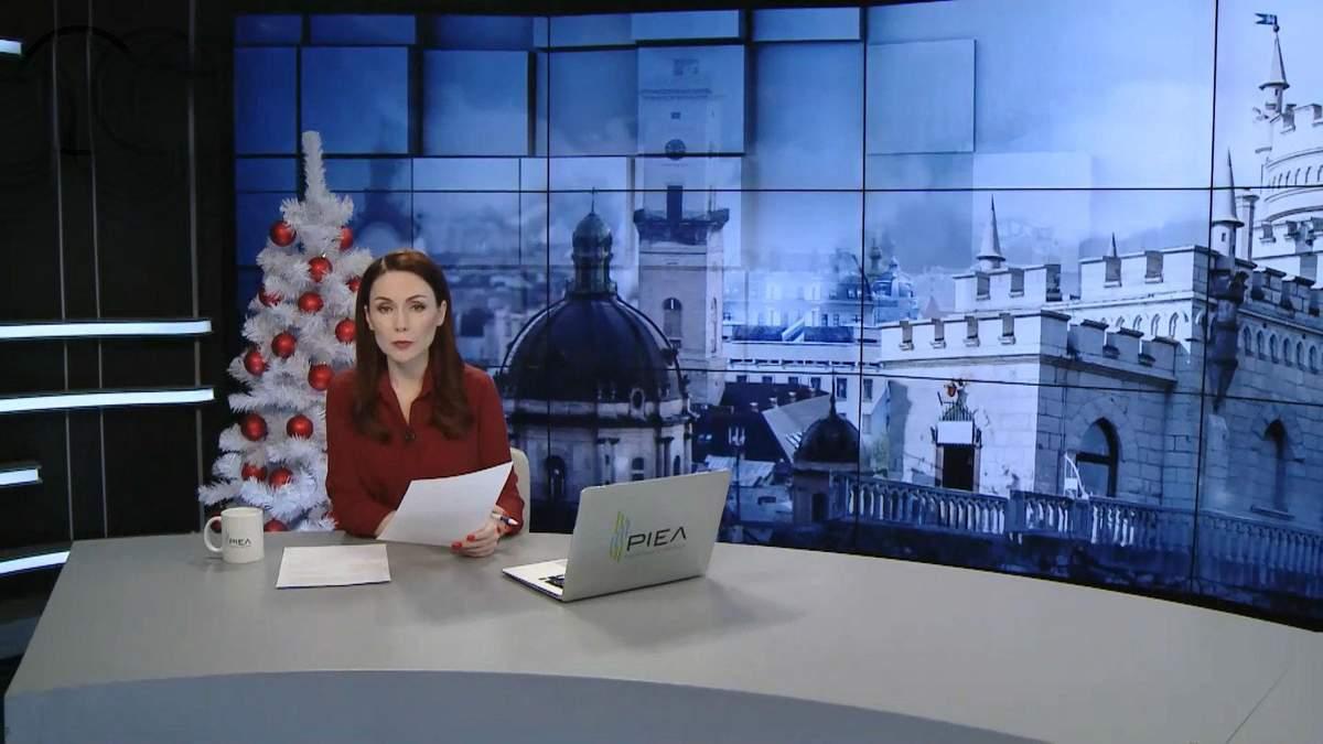 Випуск новин з Ілоною Довгань