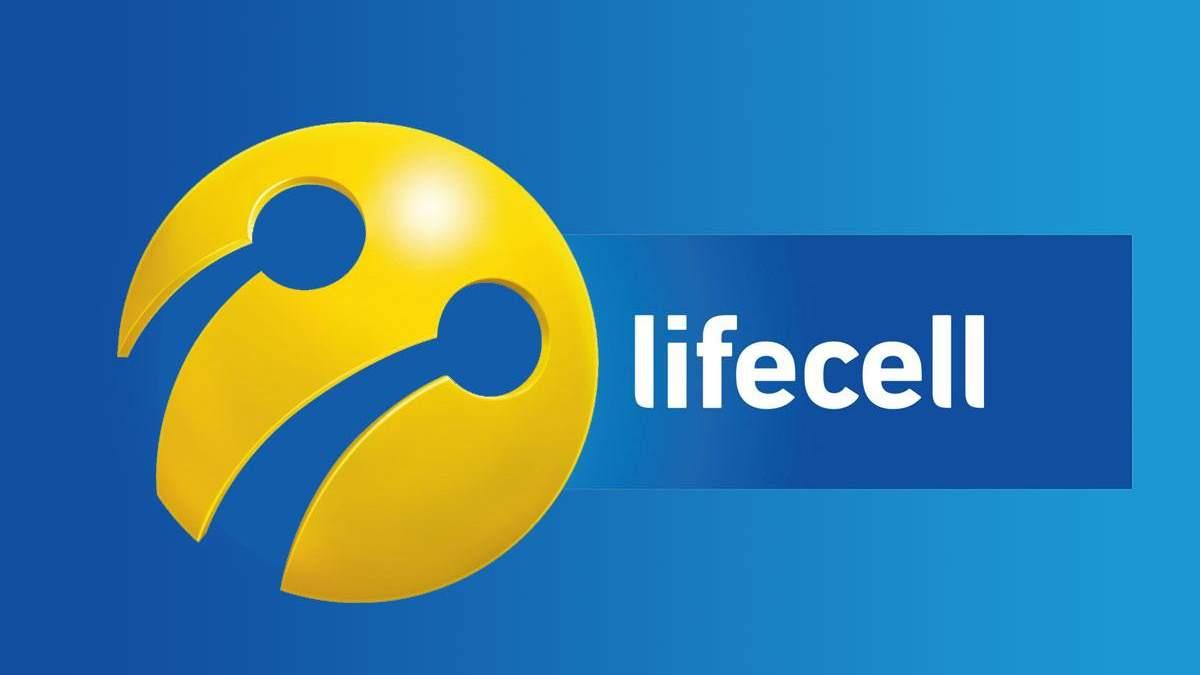 Lifecell насчитал бесплатные минуты абонентам в Тегеране