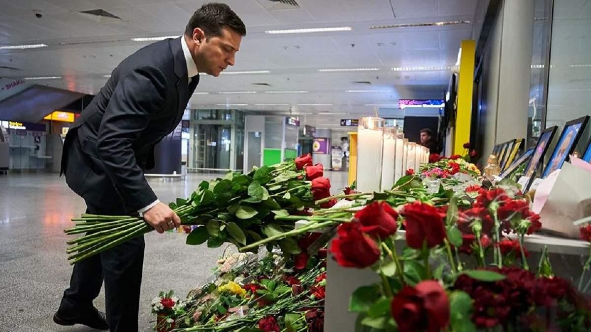 Зеленський вшанував загиблих в авіакатастрофі в Ірані