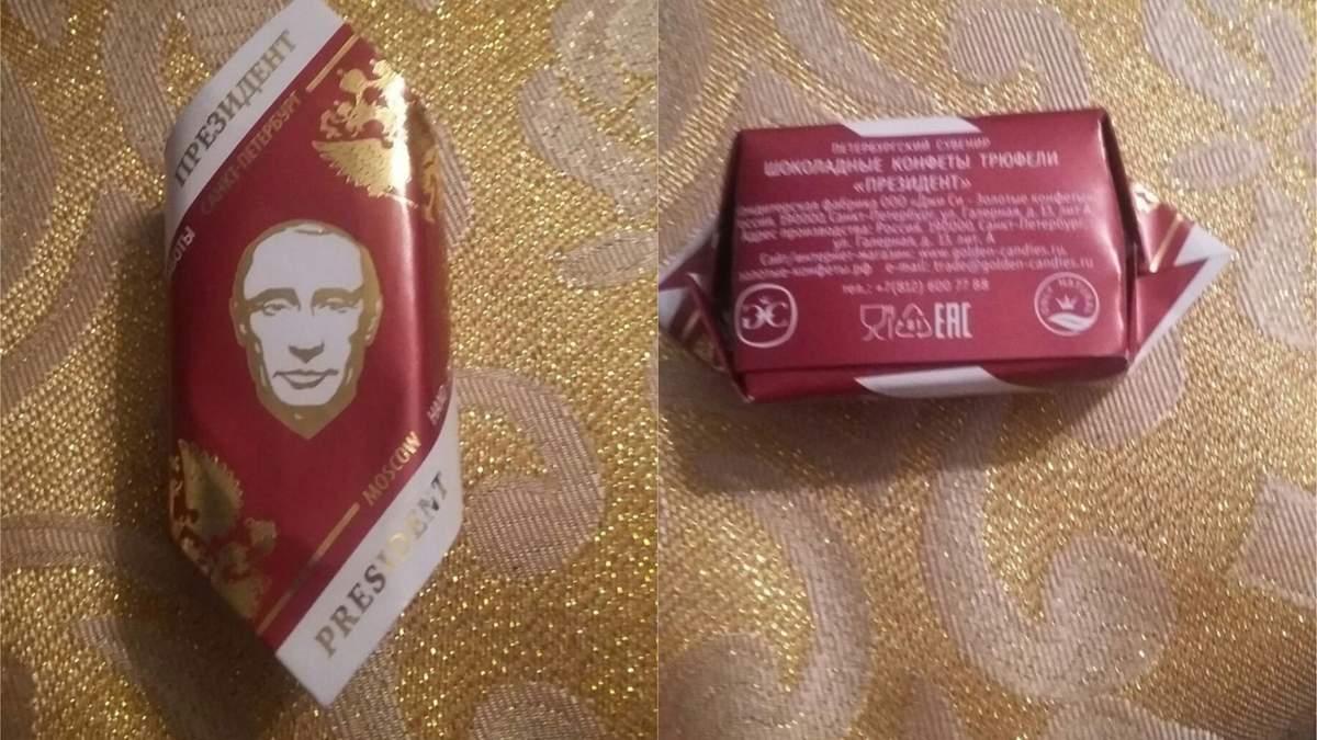 В России детям впаривали конфеты с водкой