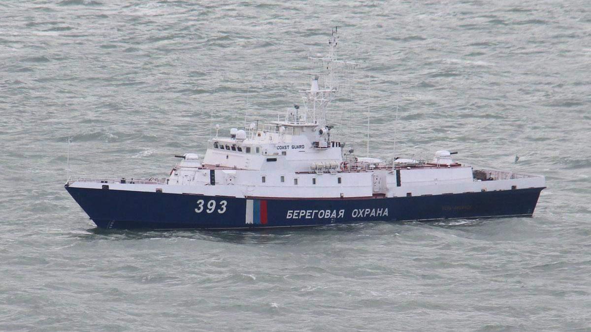 Российский корабль ФСБ разведывал ситуацию вблизи украинского берега