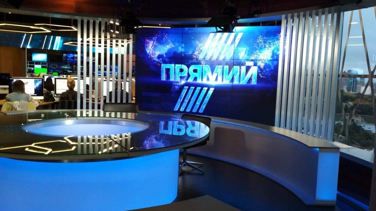 """Нацрада призначила позапланову перевірку телеканалу """"Прямий"""": що про це відомо"""