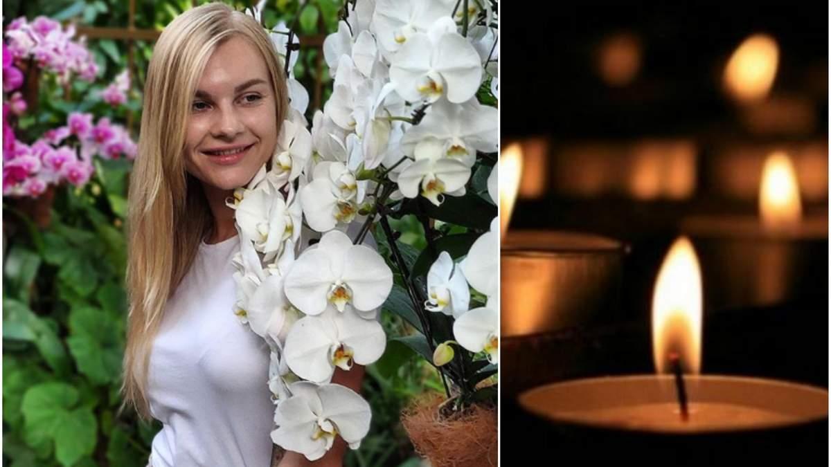 Загибла в авіакатастрофі в Ірані бортпровідниця Марія Микитюк