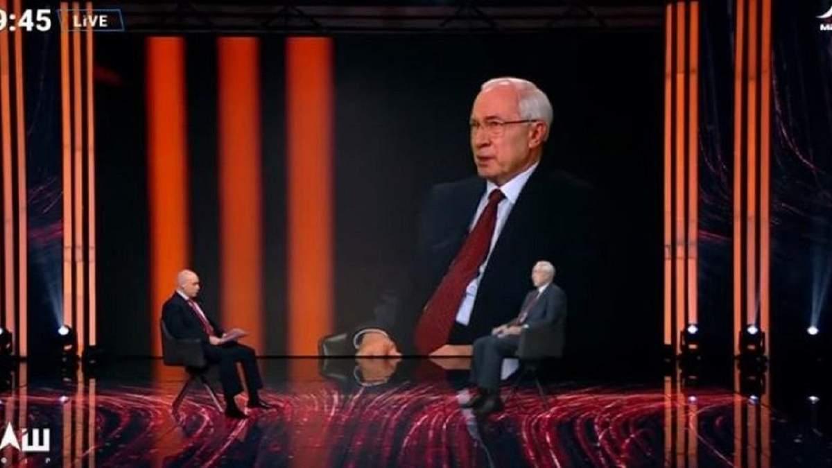 """Микола Азаров в ефірі телеканалу """"НАШ"""""""