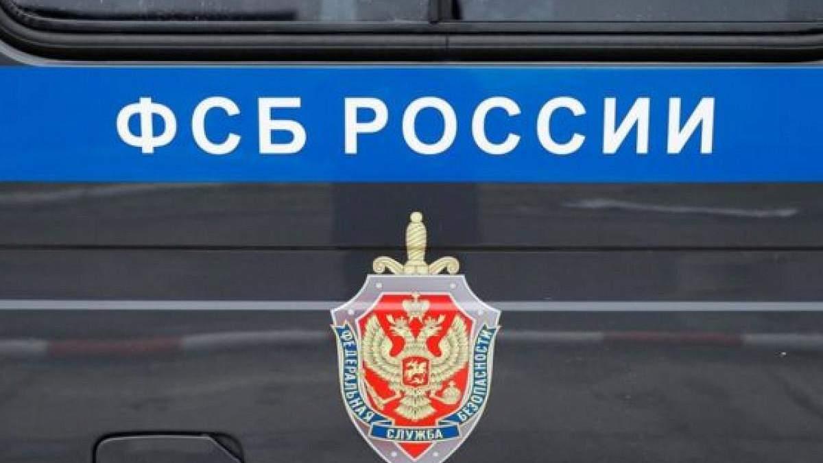 ФСБ РФ использует популярные соцсети для гибридной войны