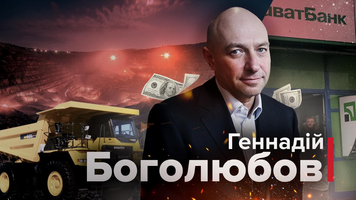 Геннадій Боголюбов володіє 1,38 млрд доларів