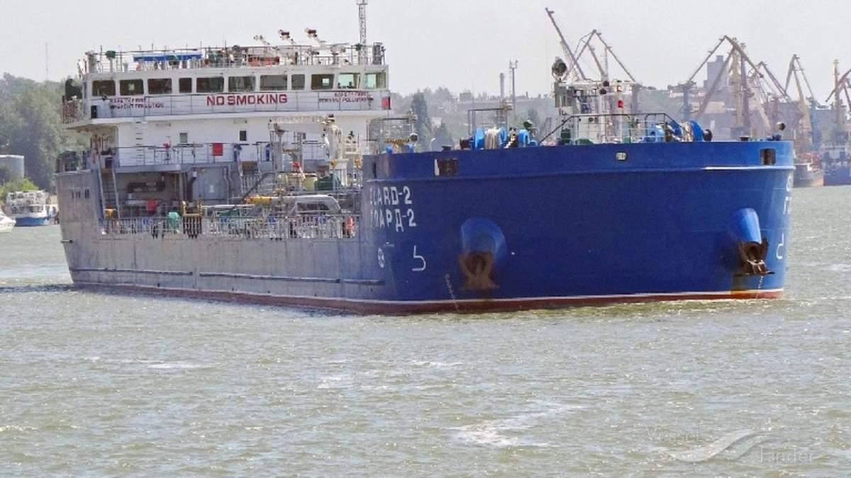 """У Чорному морі шукають трьох рибалок, зниклих після зіткнення їх судна з російським танкером """"Глард-2"""""""