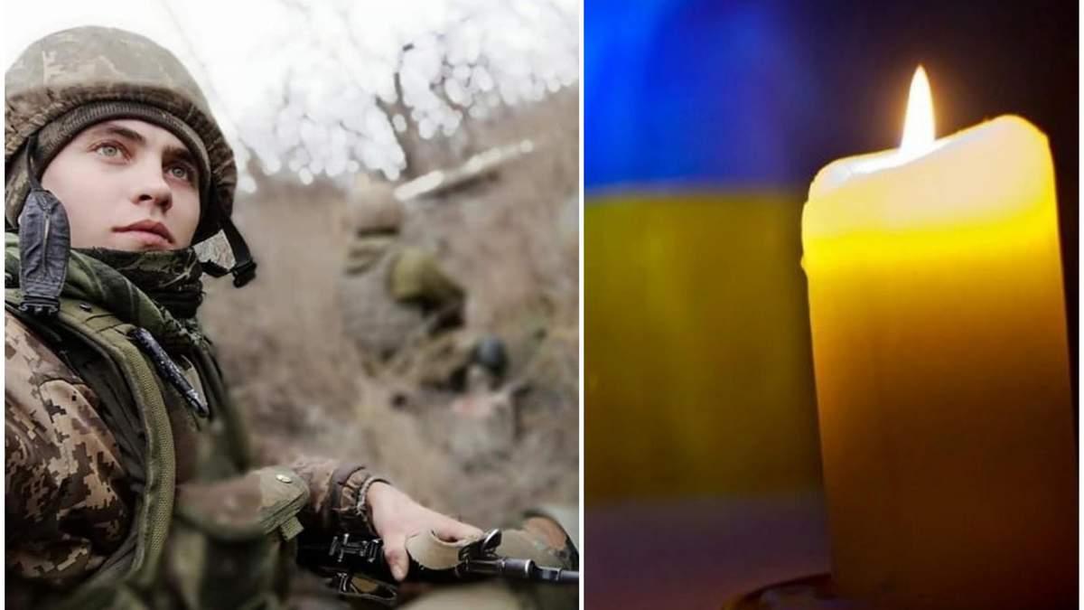 Убила вражеская пуля: известно имя погибшего на Донбассе бойца – фото