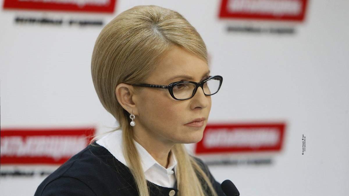 Тимошенко атакує: що задумала чиновниця, потрапивши в опозицію - 10 січня 2020 - 24 Канал