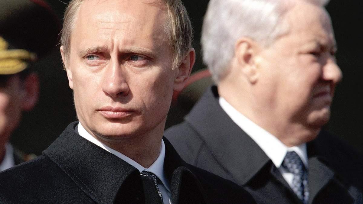 Двадсять років правління Путіна