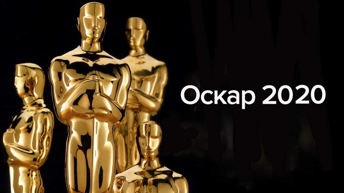 Оскар 2020: все победители кинопремии