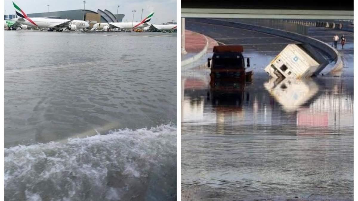 Дубай затопили сильні зливи: фото і відео