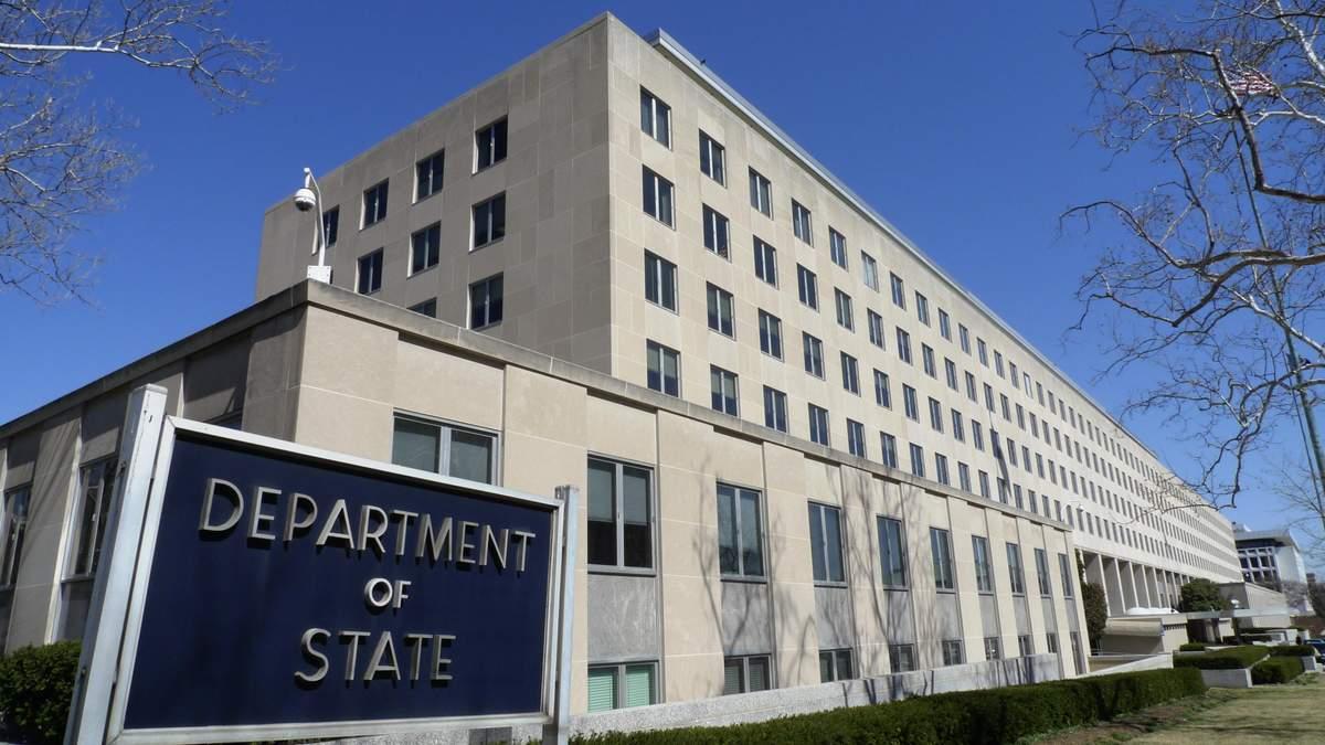 США – Ірак: Вашингтон пригрозив позбавити Ірак доступу до доходів від продажу нафти