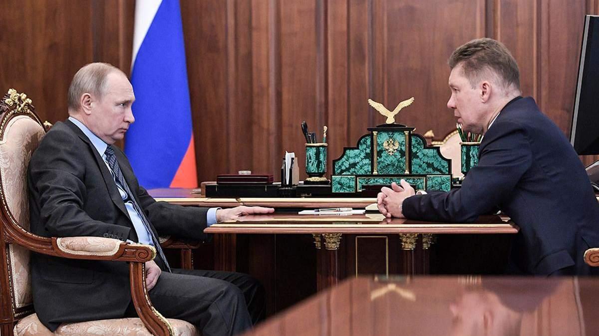 Володимир Путін і Олексій Міллер