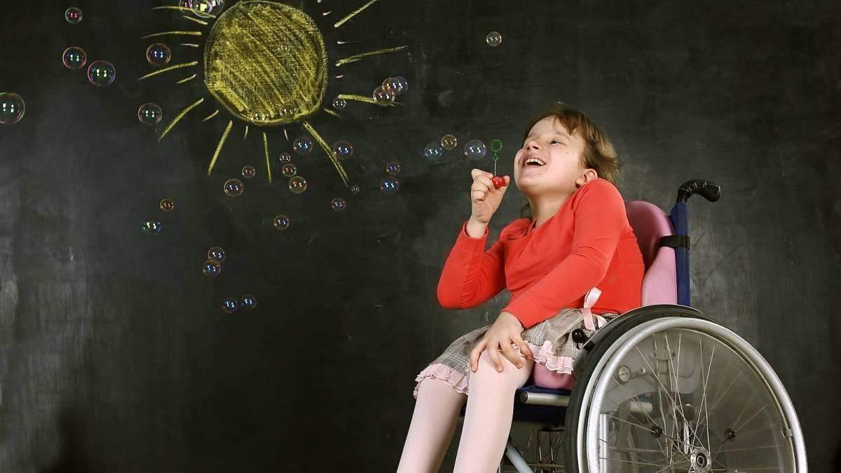 Помощь детям-инвалидам в 2020 году в Украине – новости