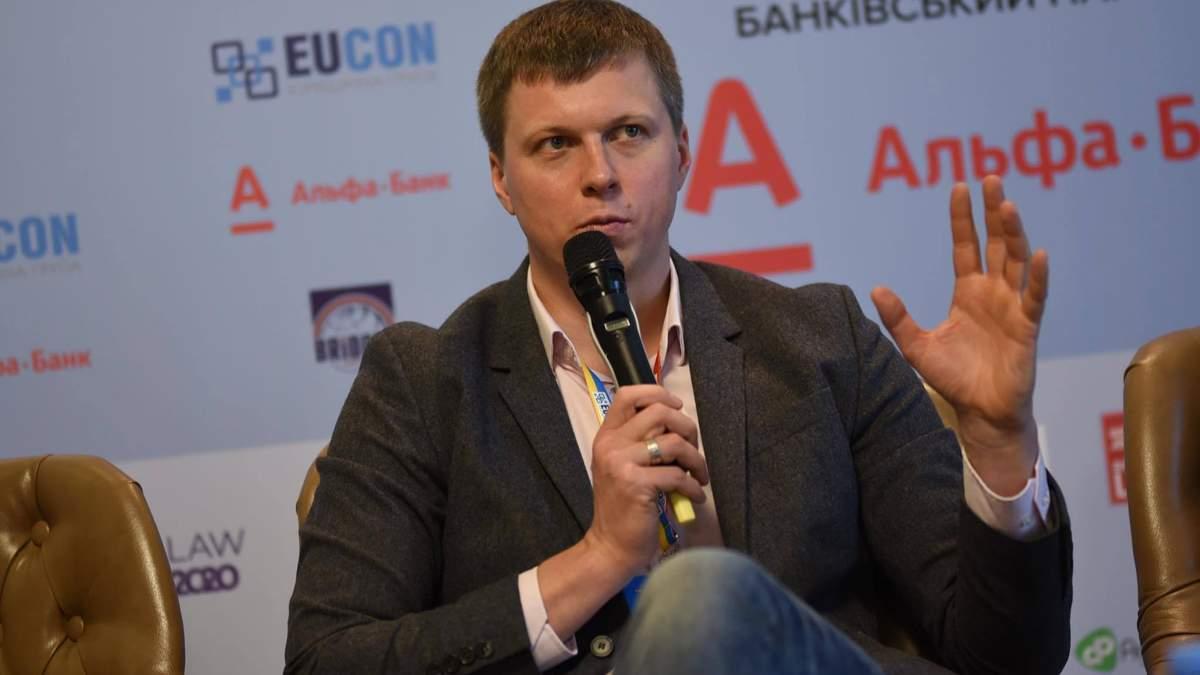 Ринок землі в Україні – до голосування все готове