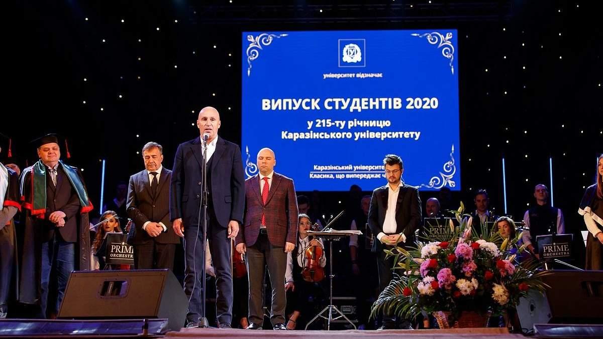 Церемонія випуску магістрів ХНУ ім. Каразіна.