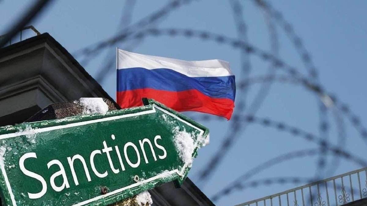 ЄС зніме санкції проти Росії лише після відновлення контролю України за кордоном, – Зеркаль