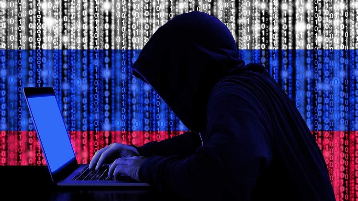"""Російські хакери атакували Burisma і """"Квартал 95"""""""