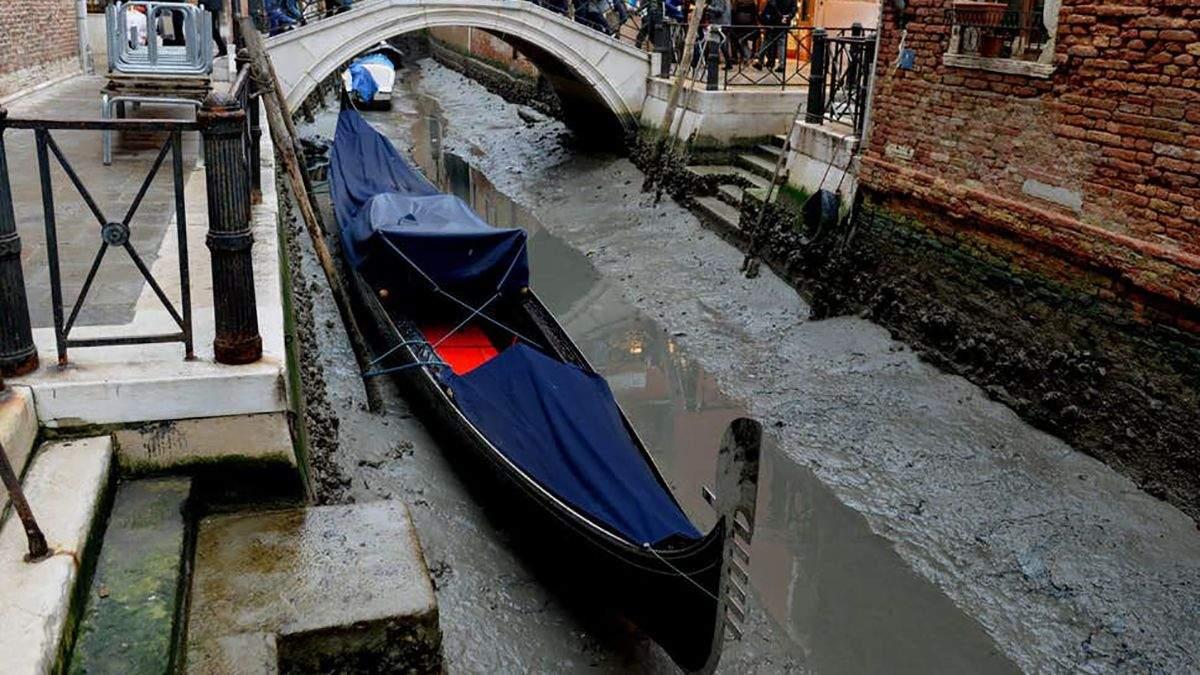 У Венеції пересохли канали: фото, відео каналів у Венеції