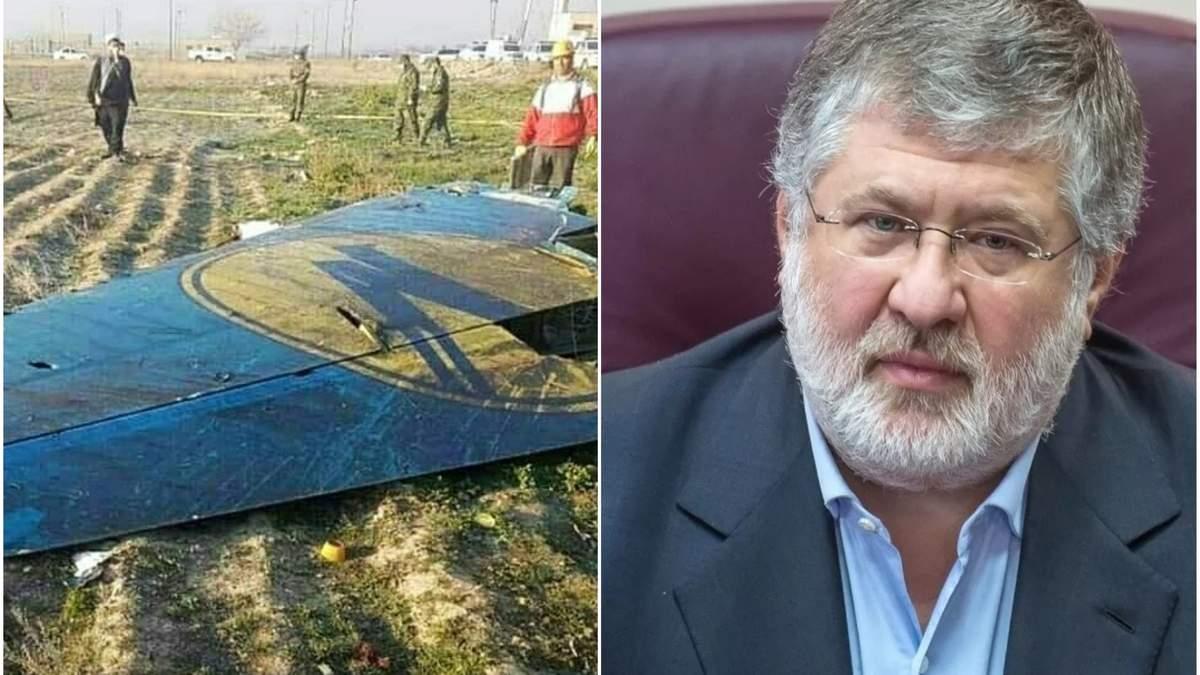 Як Коломойський відреагував на катастрофу літака МАУ в Ірані
