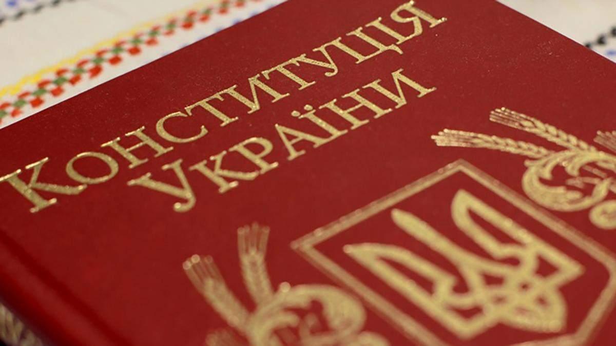 Децентралізація в Україні: закон схвалить Конституційний суд