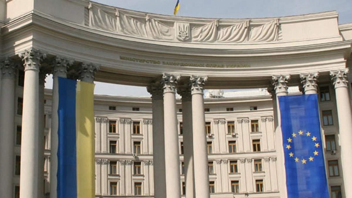 МЗС України відреагувало на заяву Ізраїлю