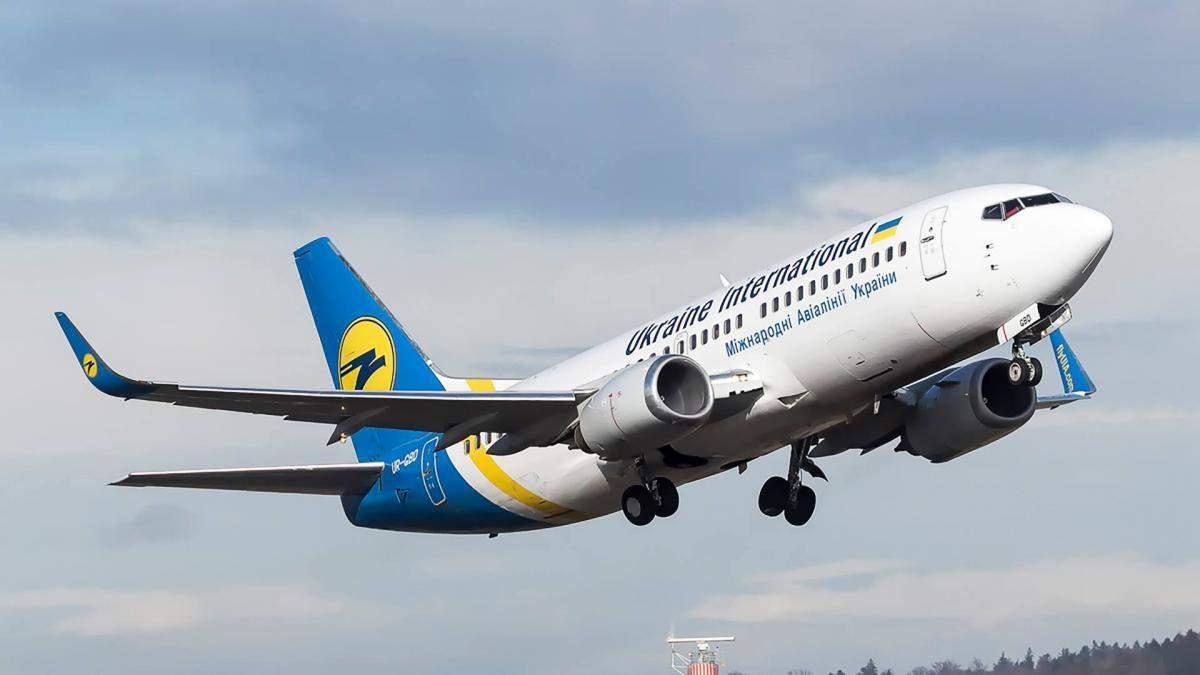МАУ не буде відновлювати польоти в Іран