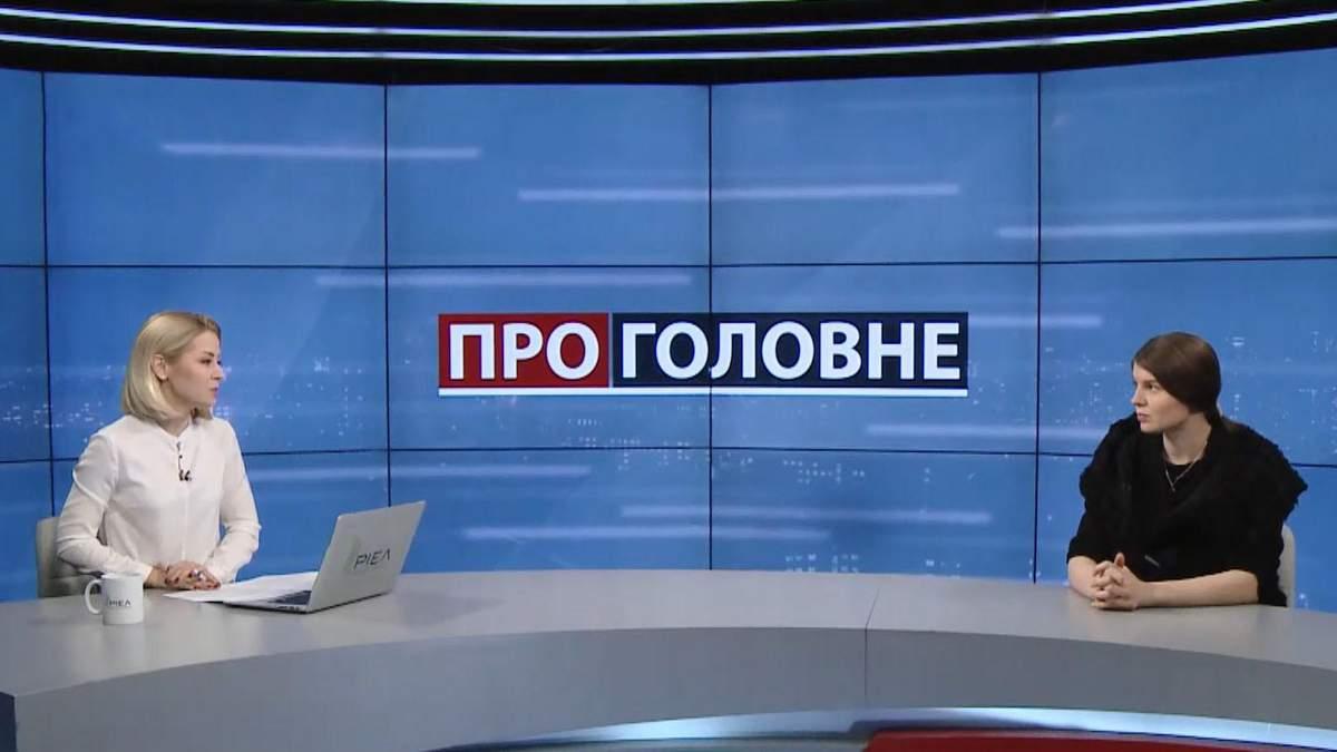 Актуальне інтерв'ю з Катериною Одарченко