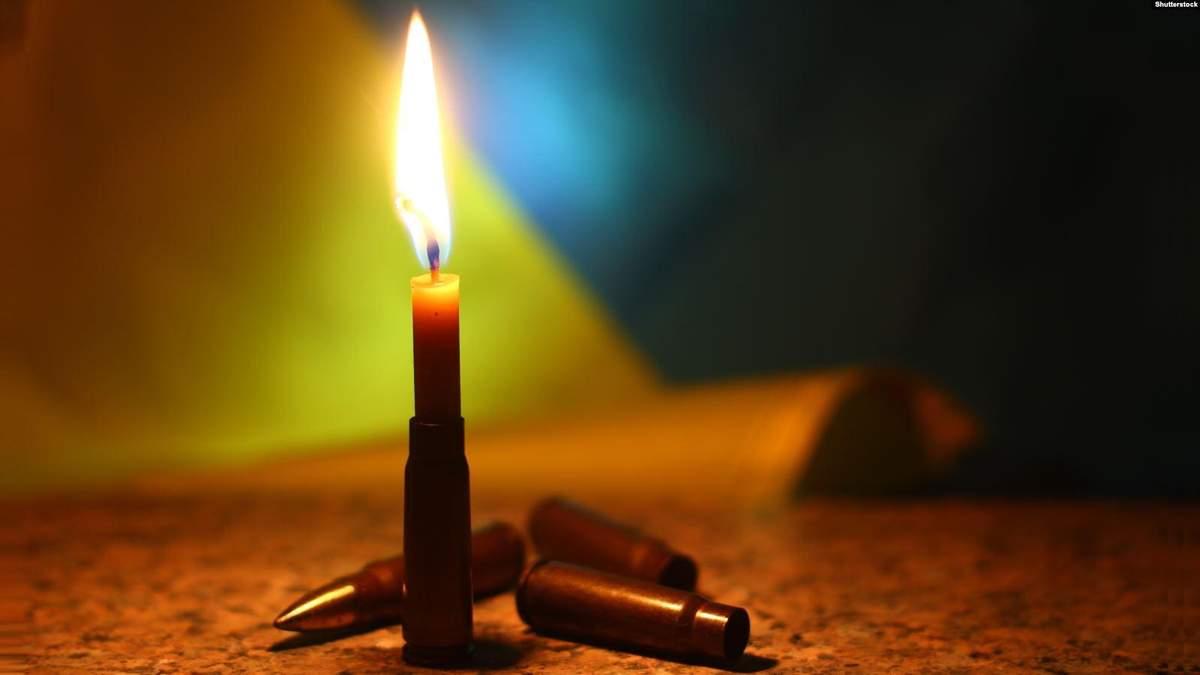 На Донбассе из-за неосторожного обращения с боеприпасами погиб 26-летний воин Виталий Караван