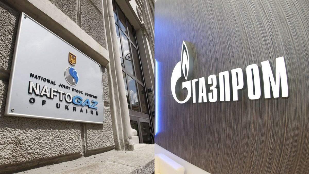 """""""Нафтогаз""""и """"Газпром"""""""