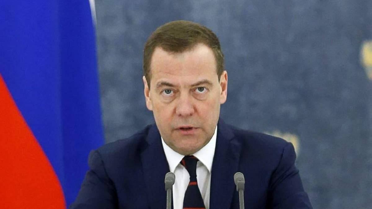 Уряд Росії подав у відставку 15 січня 2020 року: що відомо