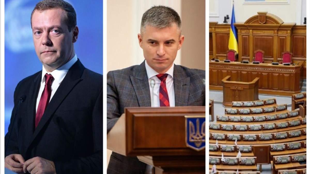 Новости Украины 15 января 2020 – новости Украины и мира