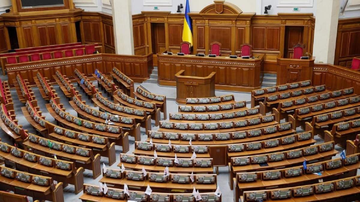 Верховная Рада не стала рассматривать законопроект о децентрализации