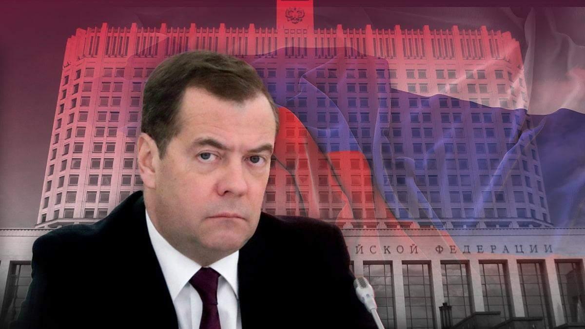 Дмитрий Медведев: биография – Медведев подал в отставку