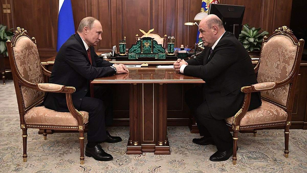 Михаил Мишустин премьер-министр России