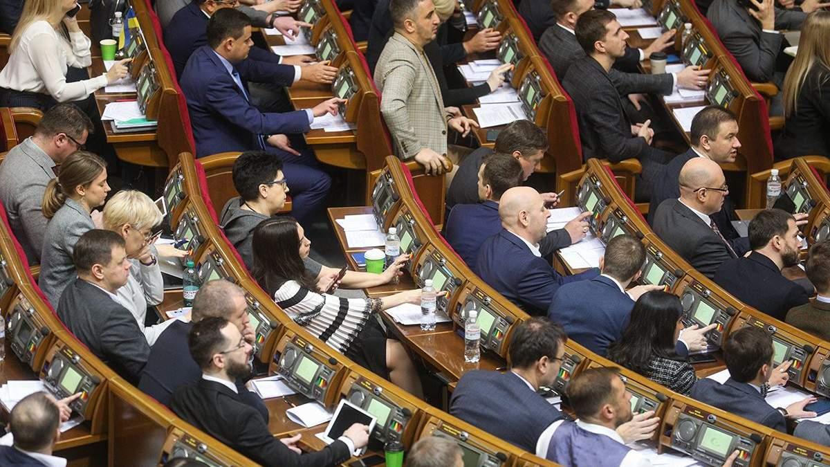 Парламент схвалив законопроєкт про організацію роботи Верховного суду