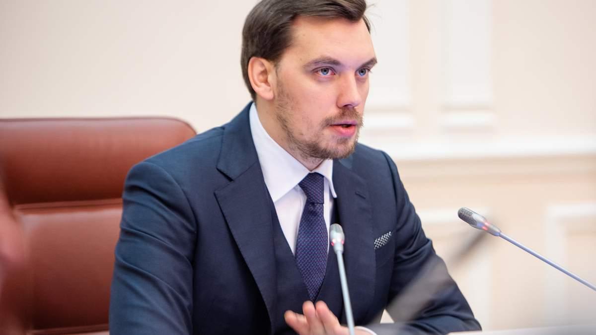 У мережу злили неоднозначну розмову Гончарука з керівництвом НБУ і главою Мінфіну: відео