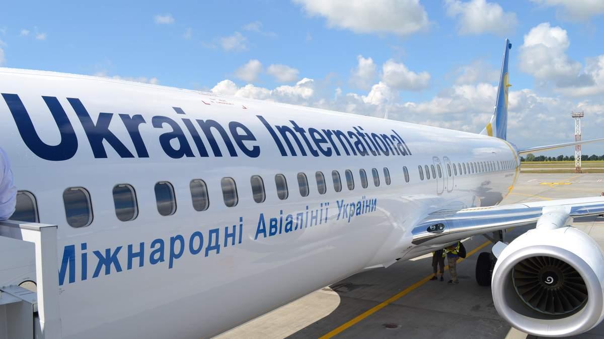 Які авіакомпанії в Україні здійснили найбільше рейсів за 2019 рік