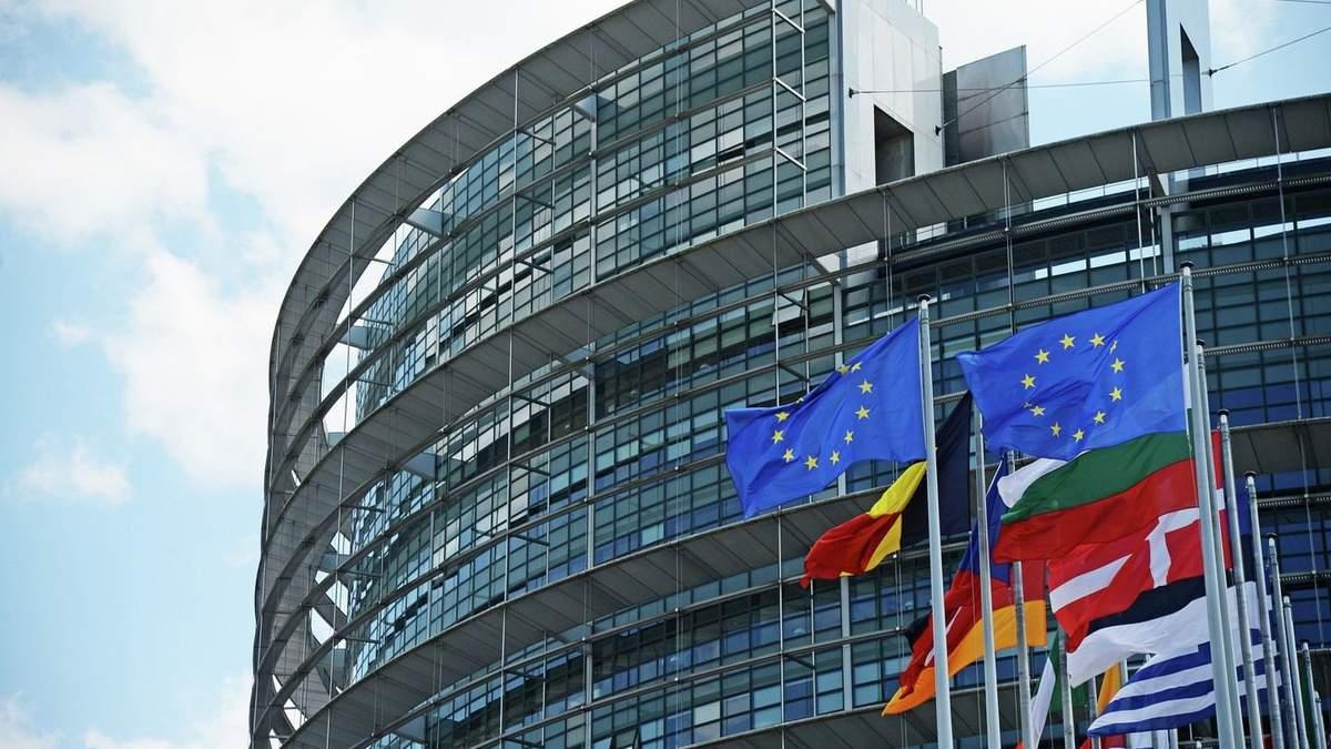 Європарламент назвав Росію найбільшою загрозою для країн ЄС