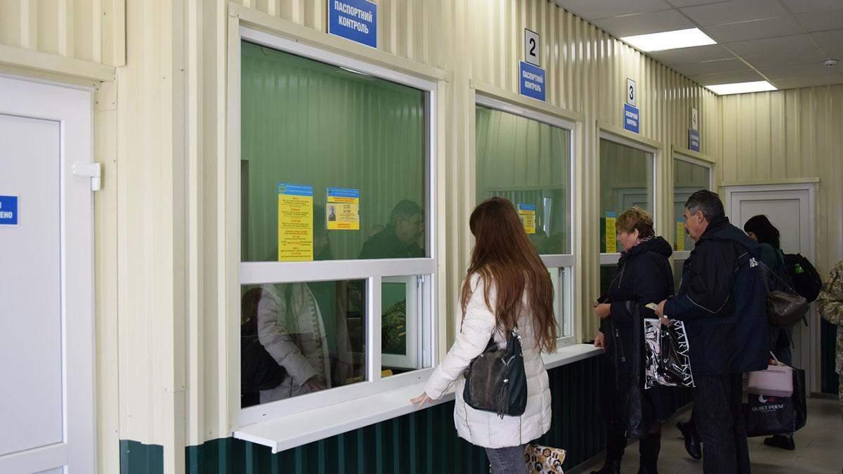 С 9 февраля меняются правила пересечения границы с оккупированным Крымом