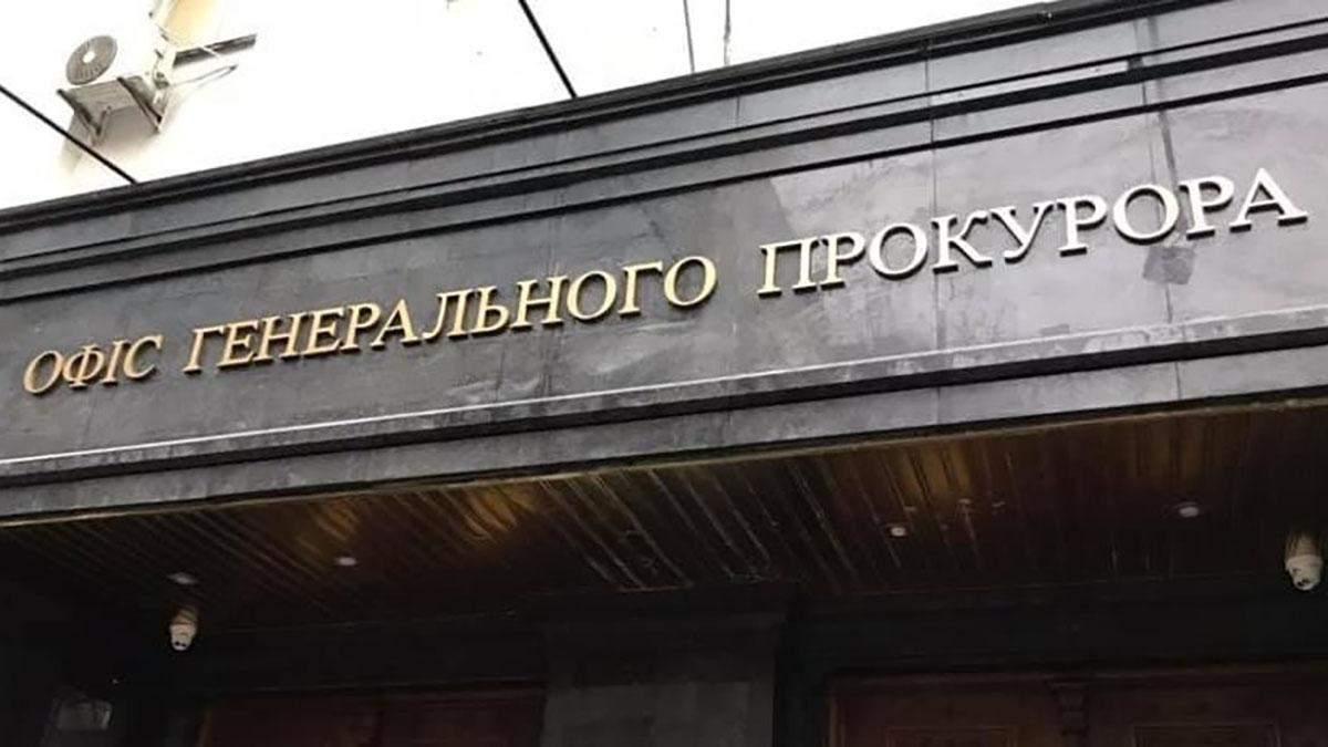 У справі про погрози підозрюють Олександра Чумака