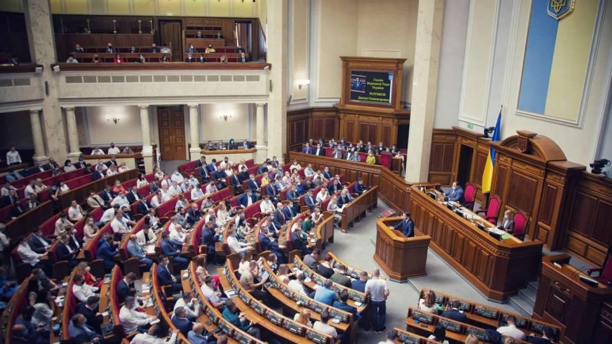 Рада проголосовала за законопроект о разведке