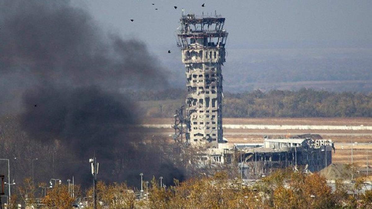 Зеленський нагадав про подвиг захисників Донецького аеропорту