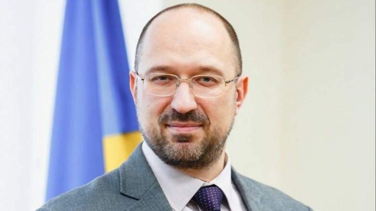 Голова Івано-Франківської облдержадміністрації Денис Шмигаль