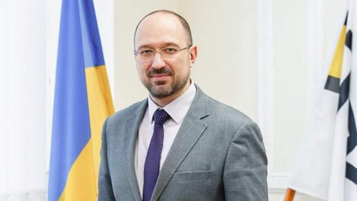 Денис Шмыгаль – кто такой, биография премьер-министра Украины