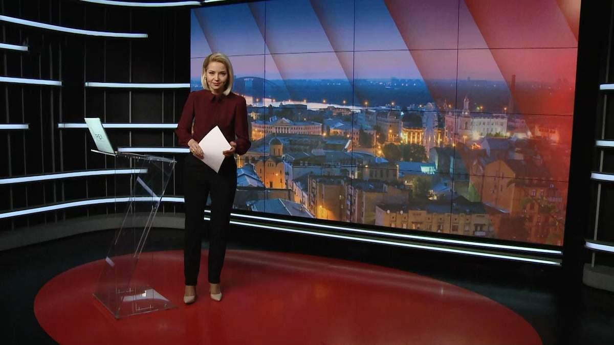 Підсумковий випуск новин за 21:00: Відставка Альони Бабак. Аномальне тепло в Україні